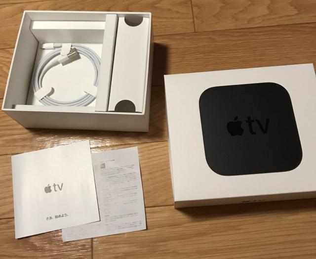 Apple TVセット内容